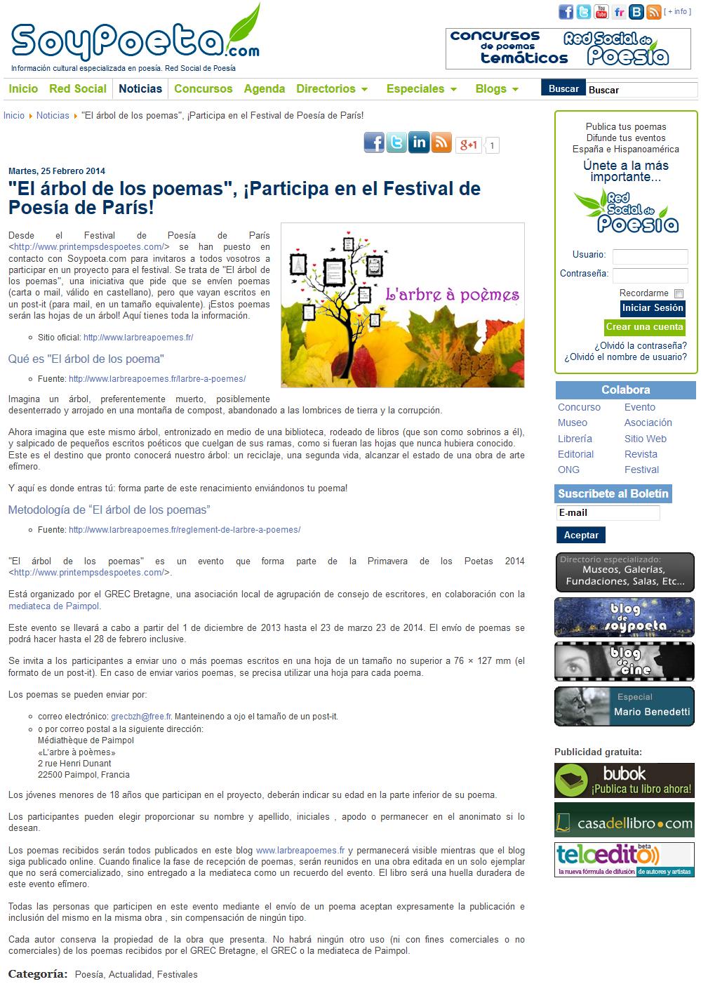 """Article de SoyPoeta, """"El árbol de los poemas"""", ¡Participa en el Festival de Poesía de París! (25 février 2014)"""